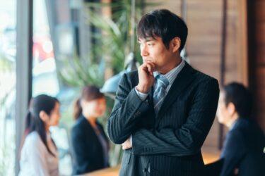 会社員の投資は副業にあたるの?仕組みや疑問を詳しく解説