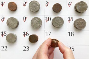 【投資初心者向け】投資でコツコツ月1万円稼ぐ堅実な方法