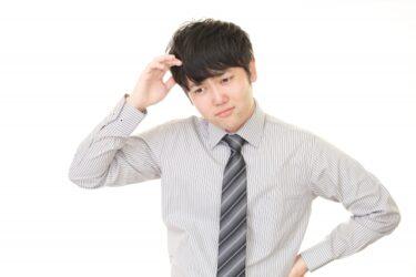 【要注意】投資初心者がやりがちな失敗とその対策をお伝えします!