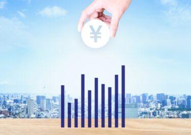 投資初心者が資産運用で大損しないために気を付けること5点