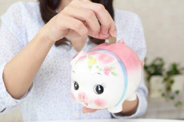 一人暮らしの貯金が貯まらない理由と増やすための具体的な対策5つ