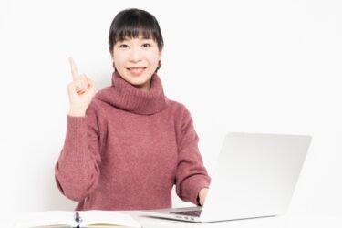 【副収入×資産運用】投資初心者がブログを始めるメリット6つ