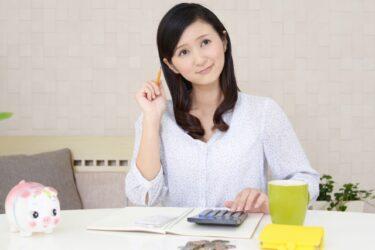 忙しい主婦向けの少額から始められるおすすめの資産運用を3つご紹介